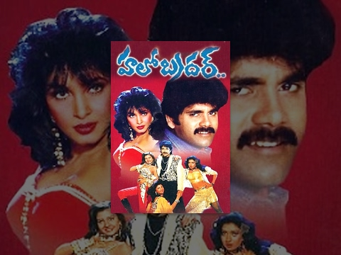 Hello Brother Telugu Full Movie | Nagarjuna | Soundarya | Ramya Krishna | Brahmanandam