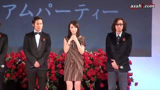 アサヒ・コム動画 http://www.asahi.com/video/ 携帯向けドラマ「パーテ...
