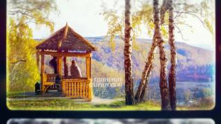 видео Курорт Волен: активный отдых зимой и летом