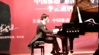 Yundi Li plays La Campanella - the crash