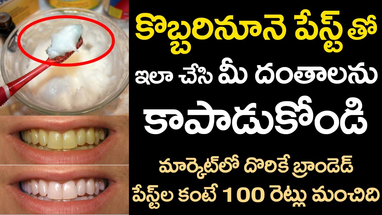 Amazing Coconut Oil Tooth Paste For Better Health Baking Soda