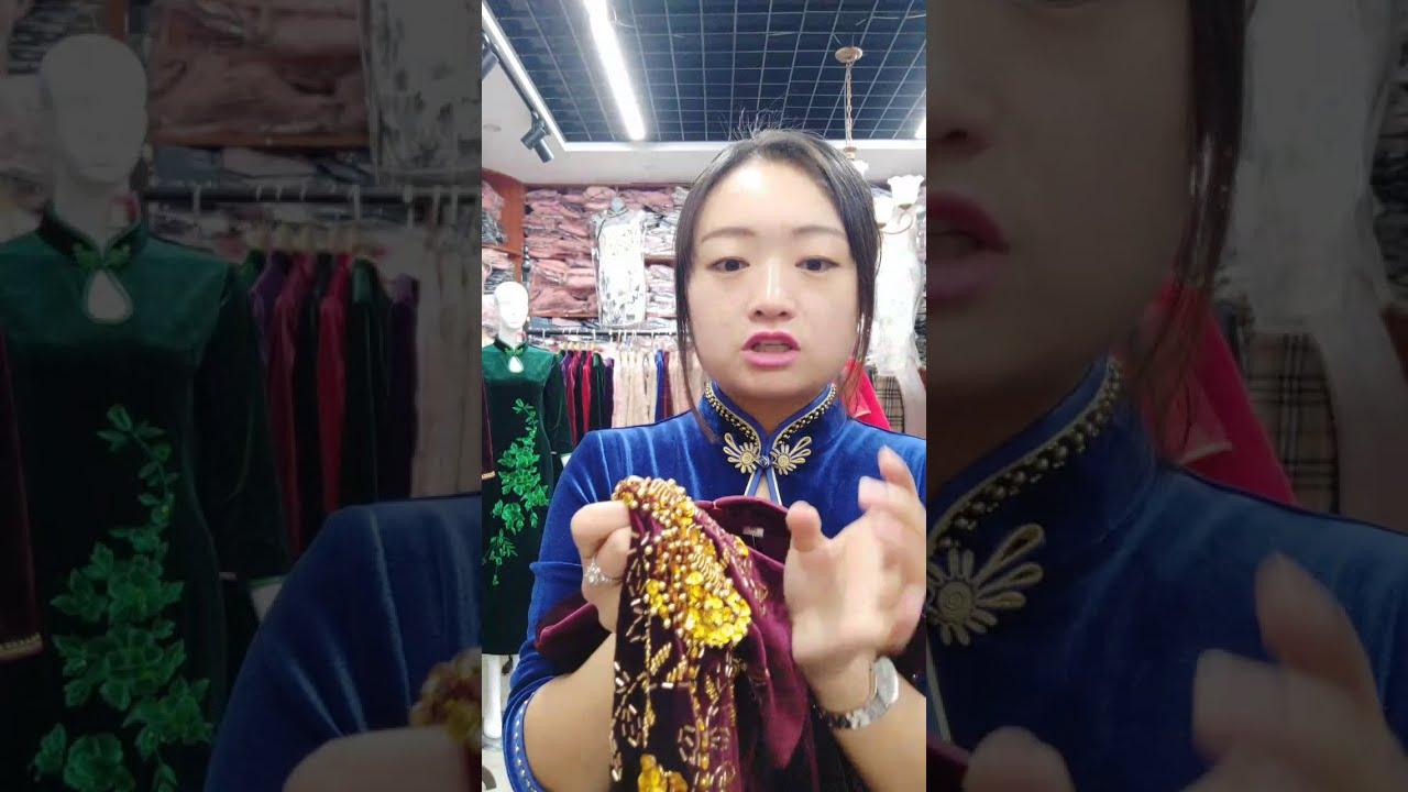 giới thiệu những mẫu áo dài nhung có sẵn tại shop