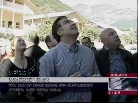 Discover MESTIA Today! Mikheil Saakashvili, New Infrastructure, 13 September, 2011,