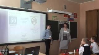 Мастер-класс английский язык 5 класс