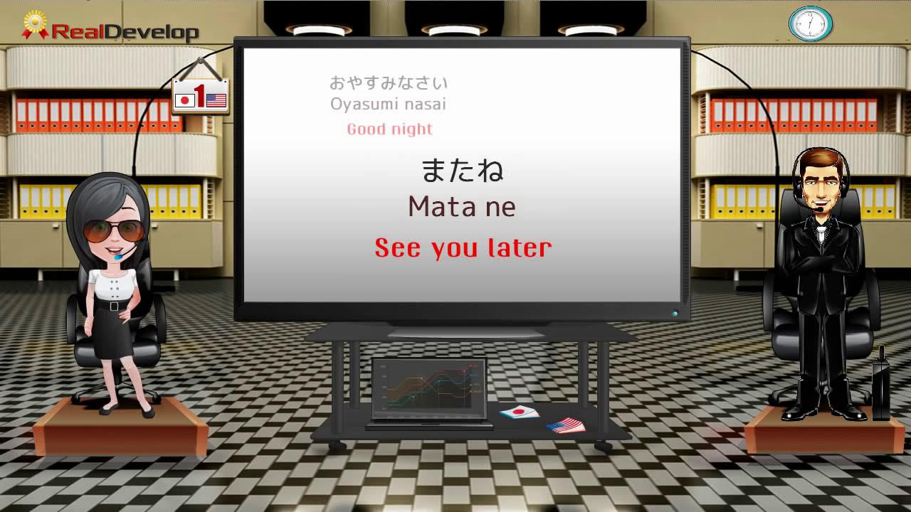 Japanese/english speakers please help!?