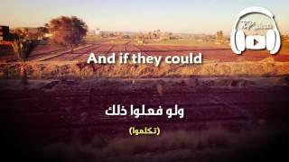 Alan Walker - Tired (Remix) مترجمة عربي