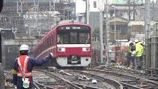 地下化工事直後の京急大師線・産業道路駅と、その周辺を歩く