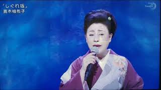越中恋歌 元唄:真木柚布子 COVER4653
