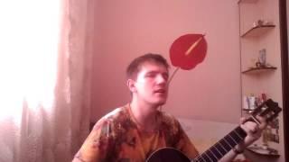АРИЯ - Там высоко (на гитаре)