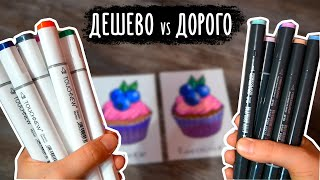 Aliexpress copic маркеры