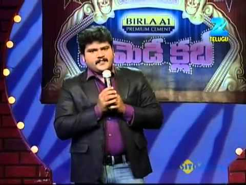 Telugu Melodies. Old And New Melody Songs