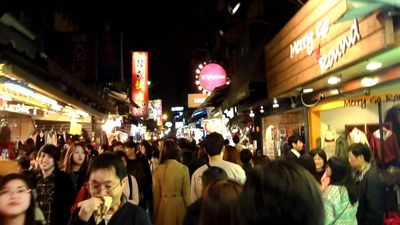 Image result for 台北师大夜市