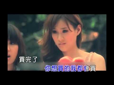 泰國情哥(Thai Love Song)  by Namewee 黃明志