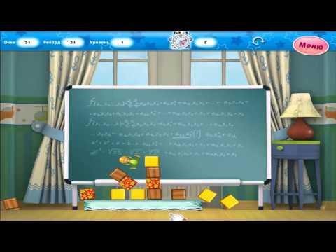 Развивающие игры онлайн бесплатно - играть на