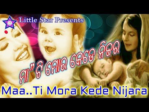 Maa Ti Mora Kede Nijara - Annual Function Preparation By Sarswati Sishu Bidya Mandir