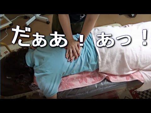 【だぁぁ!】背中の筋膜はがし&仙腸関節調整&腸腰筋ほぐし/腰痛中村さん整体3【りらく屋】