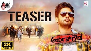 Arjun Gowda Kannada 2K Teaser 2019 Prajwal Devraj Priyanka Shankar Dharma Vish Ramu