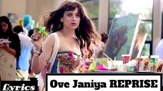 Ove Janiya (Reprise) FEMALE VERTION(Full Song) WITH LYRICS- Sayani Palit - Katti Batti