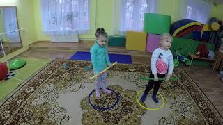 Групповое занятие для детей с особенностями развития