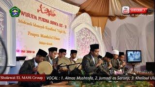 Sholawat EL MAHI Group (Haflah Tasyakkur 2) PPMH Sidayu HD