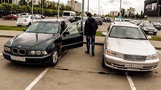 ОБМЕН: BMW E39 и Toyota Mark 2 Qualis. Пруль рулит?