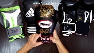 видео Купить боксерские перчатки | Как выбрать боксерские перчатки? | Лучшие Цены