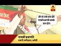 Jan Man: When Gangrape Accused Gayatri Prajapati Cried On Stage video