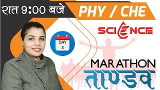 Science Tandav | Class 3 | All Exam Science | Priya Mam | Best Science Questions | Physics Chemistry