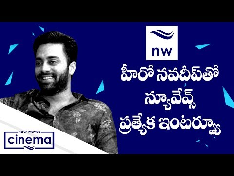 Actor Navdeep Exclusive Interview | Nene Raju Nene Mantri | Celebrity Talk | New Waves