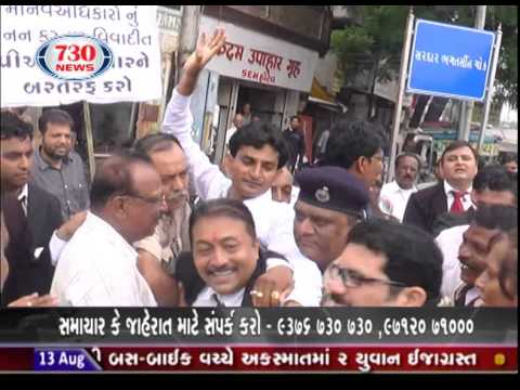 LAWYER STRIKE IN VADODARA