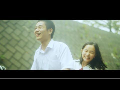 """バレーボウイズ """"海へ"""" (Official Music Video)"""