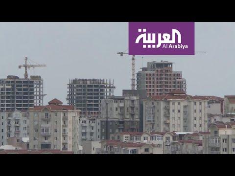 رويترز: عقارات تركيا وسيلة الإيرانيين للهروب من العقوبات  - 22:53-2019 / 10 / 2