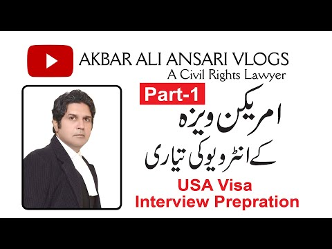 US Visa Interview Preparation Tips | Pakistan | Part 1 | 2019