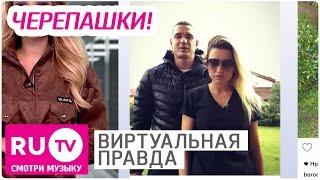 Новости Инстаграма  Виртуальная правда #463