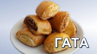 Гата/Кята. Восточное лакомство. (Gata / Kyata. Eastern delicacy.)