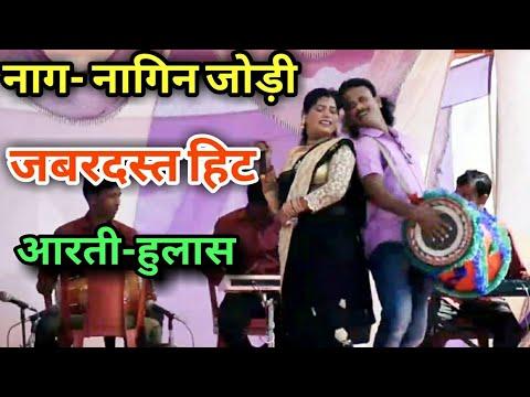 कइसन बरबाबू#top ठेठ nagpuri 2018 HD#best of arti devi