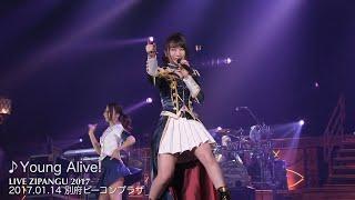 水樹奈々「Young Alive!」(NANA MIZUKI LIVE ZIPANGU 2017 別府ビーコンプラザ)