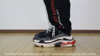 STYLING BALENCIAGA TRIPLE S WITH DIFFERENT TROUSERS