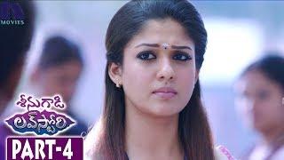 Seenugadi Love Story Movie Part 4 || Udhayanidhi Stalin, Nayanthara, Santhanam