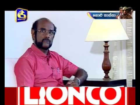 Sihina Niwahana | Interview With Maadhawa Pathirana - 21st February 2016