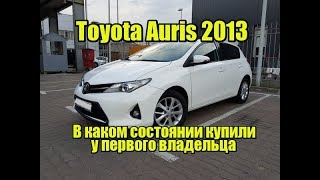 Toyota Auris 2013. Часть 1: в каком состоянии купили. Avtopodbor UA