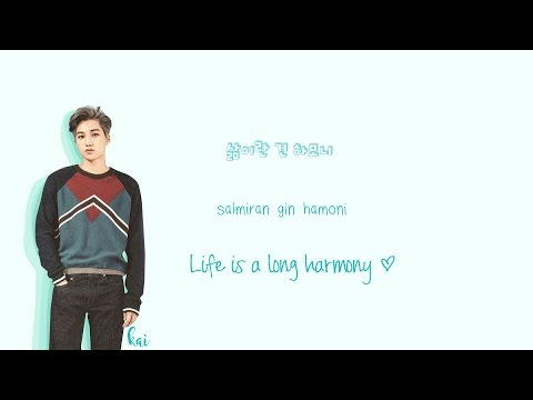 EXO - For Life Lyrics (Han|Rom|Eng) Color Coded