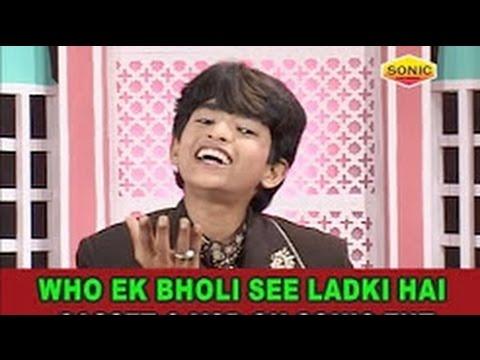 क़व्वाली मुकाबला || वो एक भोली सी लड़की || Wo Ek Bholi Si Ladki Hai || Qawwali Muqabla