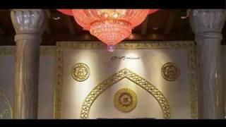 Masjid-e-Kufa Documentary.mp4
