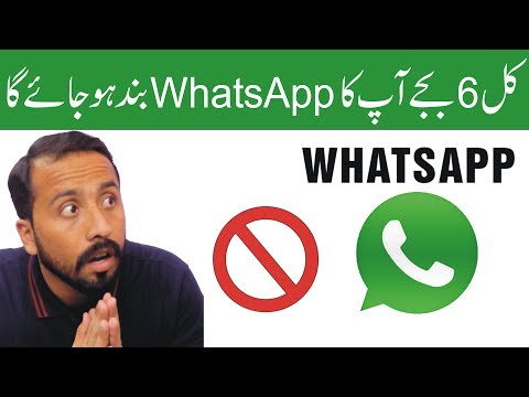 Is Whatsapp Ending Tomorrow?? Real or Fake News - Reality Explained