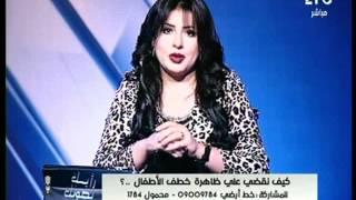 الإعلامية حنان الشبيني أطفال المصريين أصبحوا سلعة لبيع الأعضاء والتسول