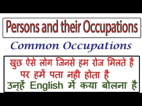 Persons and Their Occupation English improvement