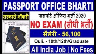 Passport Office Recruitment 2020//No Exam Direct Vacancy 2020 //Govt Jobs June 2020//Sarkari Naukri