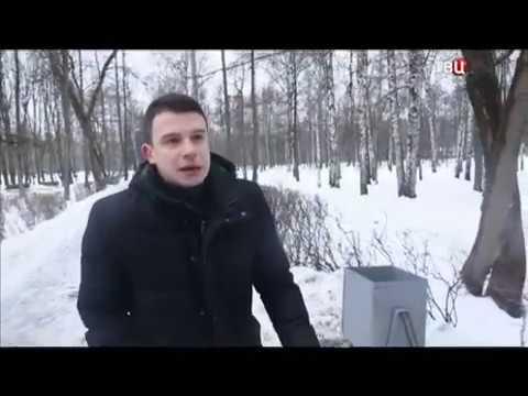 Социальный Эксперементв с ТВЦ