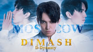 Dimash - D-Dynasty Moscow | Full Concert